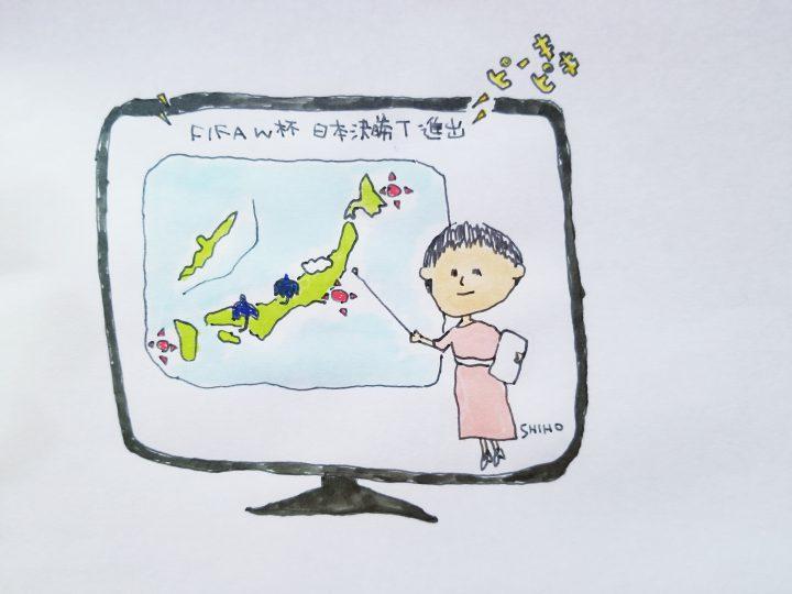 6/29(金)we love 「あなたのお天気予報」