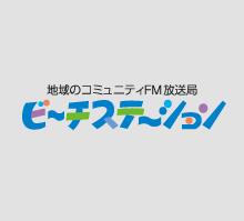 10/2(火)~3(水) 放送設備の入替えのお知らせ
