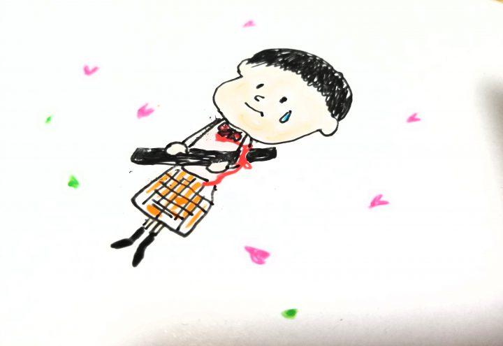 \we love 3月23日(金)お題      あなたの卒業したいこと /