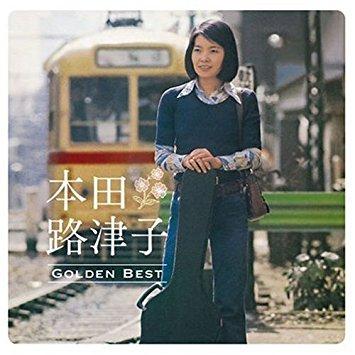 22日の「フォークで乾杯 #101」は本田路津子さんです。