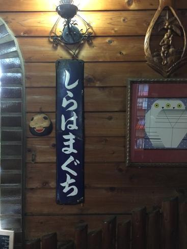 「フォークで乾杯」9月27日(木)は山小屋の住人達 ゲスト堀さんです