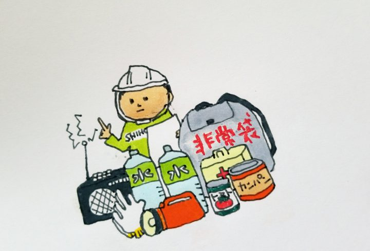 We love★南紀白浜9/7(金)のメッセージテーマ
