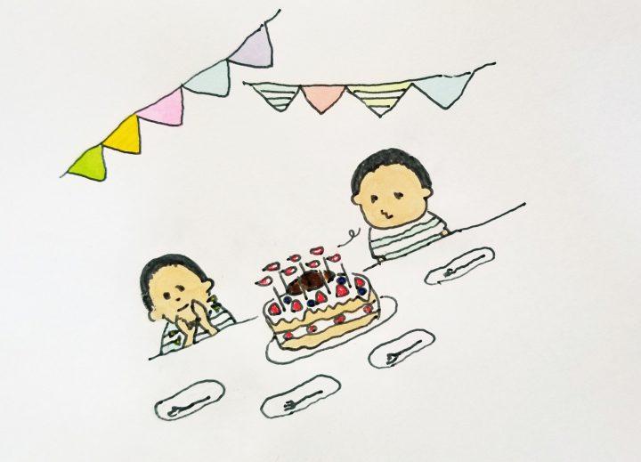 We love☆9月21日(金)メッセージお題