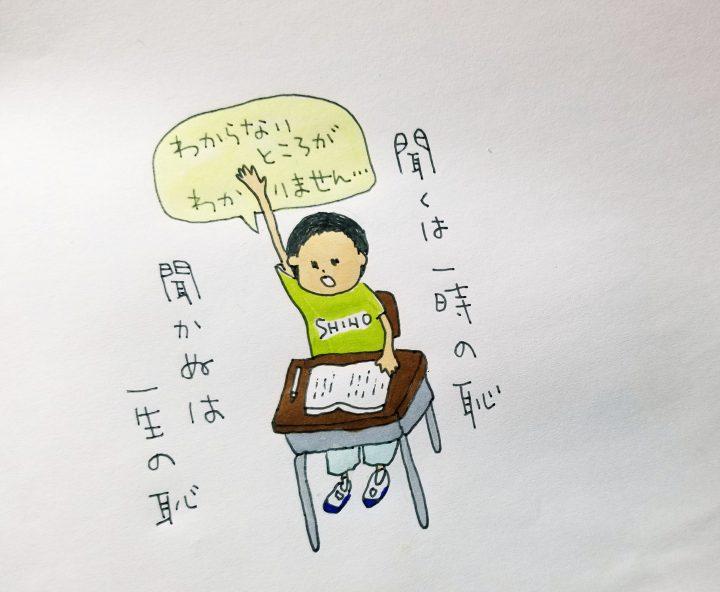 We☆LOVE10月19日(金)★メッセージお題