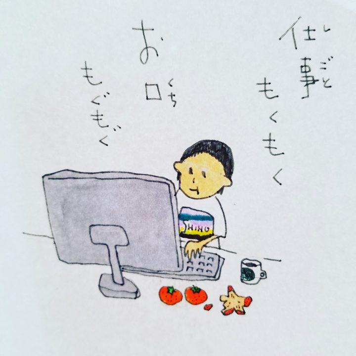 we love南紀白浜(☆∀☆) 10月26日(金)あなたの間食事情♪