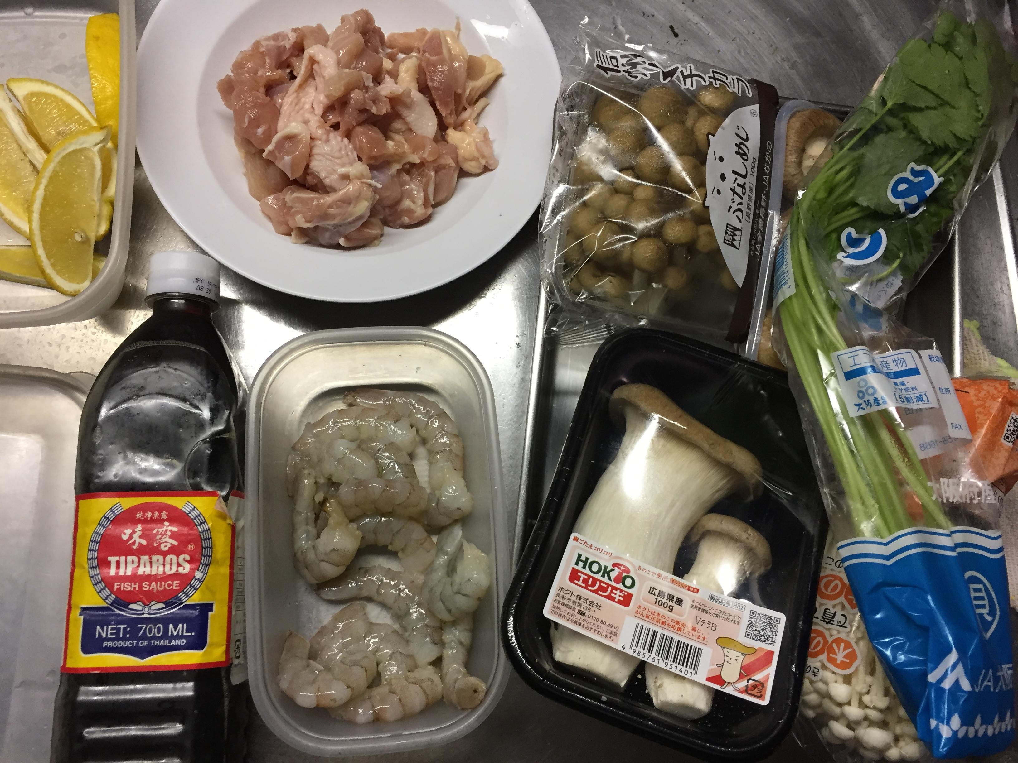 WeLOVE南紀白浜火曜日「うえじゅん」「キノコのサラダ」