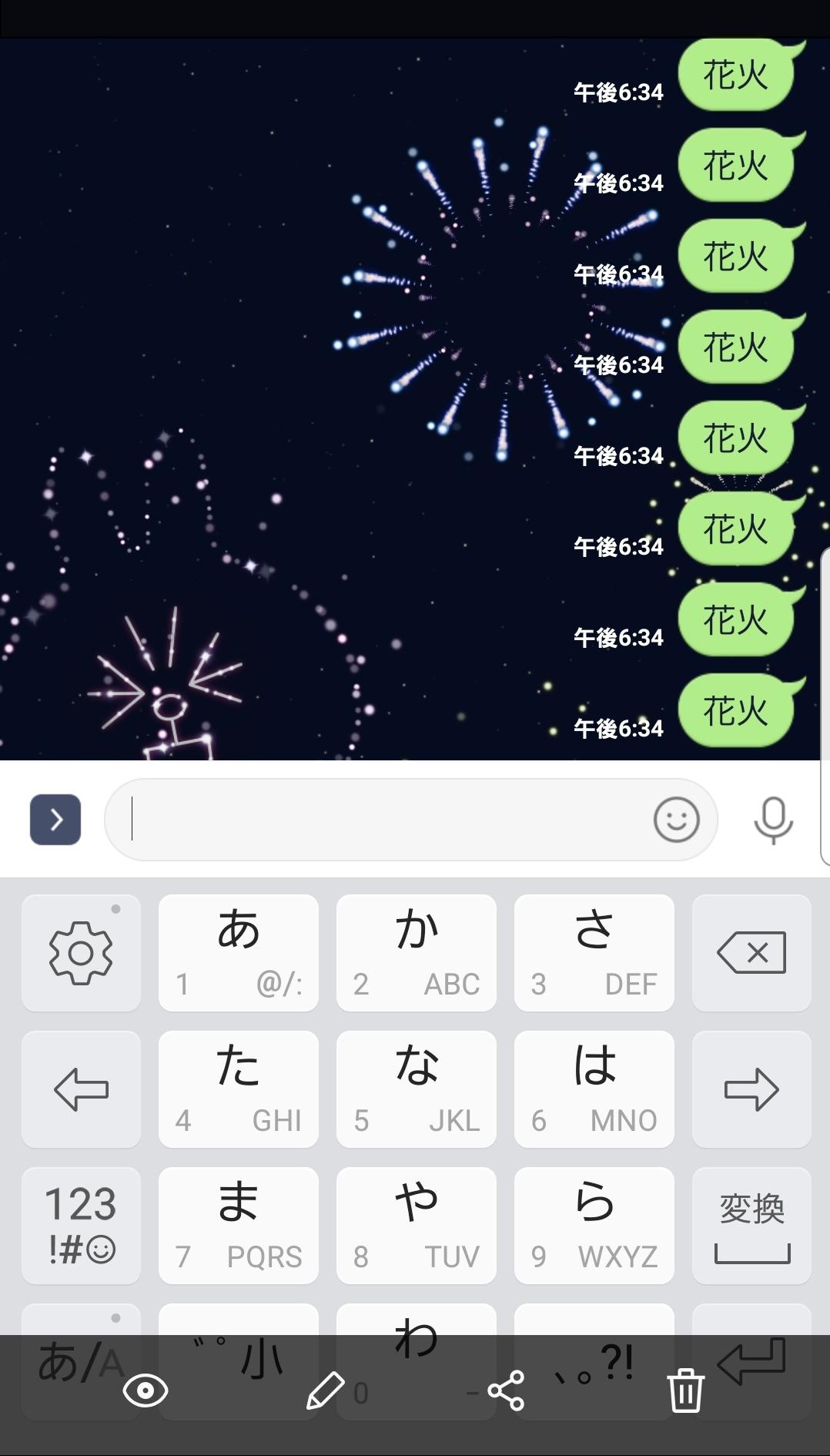 We💕南紀白浜8月14日(金)『あの時の花火🎆』