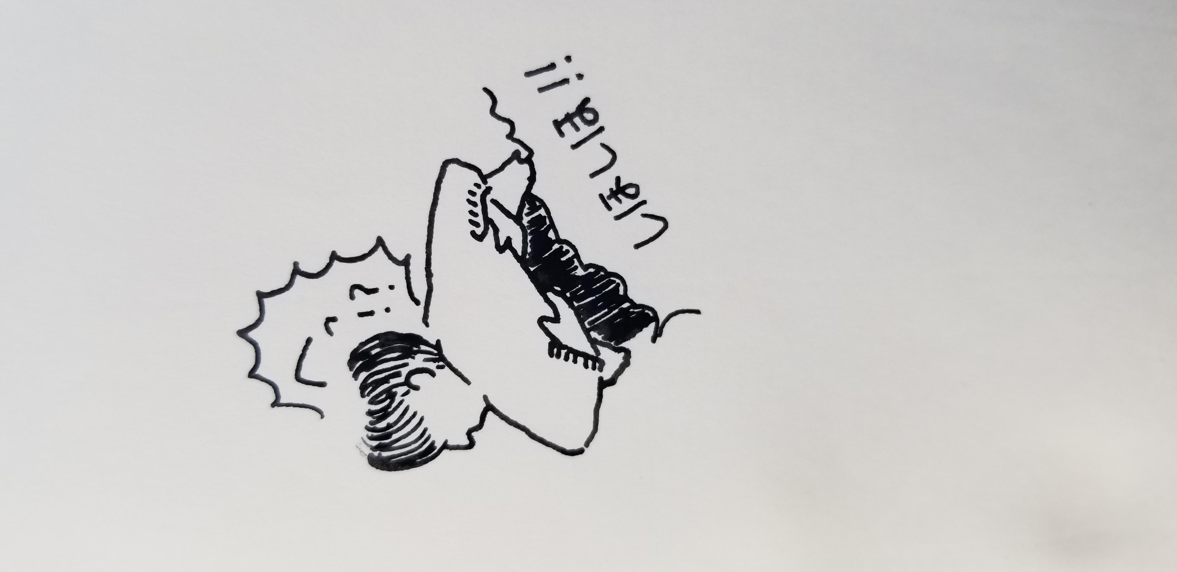 WE💕南紀白浜1月14日(木)15日(金) メッセージテーマ