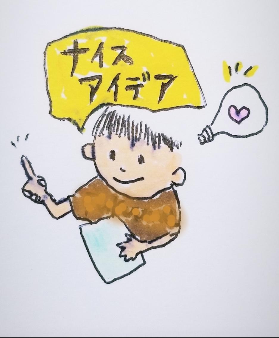 We💕8月13日(金)『あなたの図画工作』